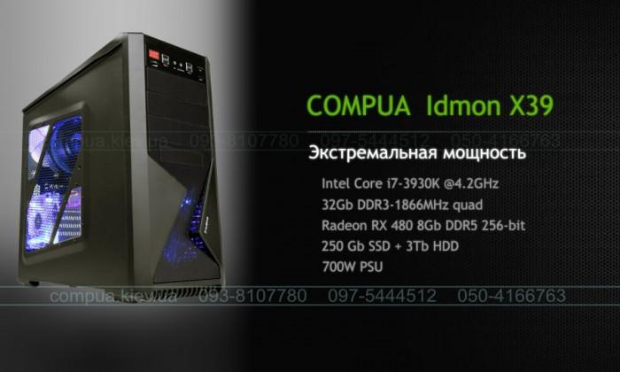 COMPUA IDMON X39