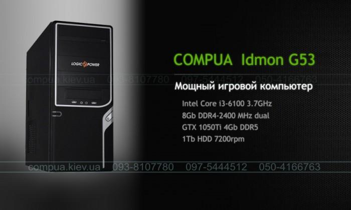 COMPUA IDMON G53
