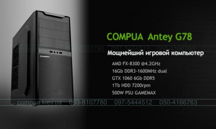 COMPUA ANTEY G78