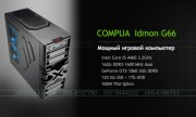 COMPUA IDMON G66