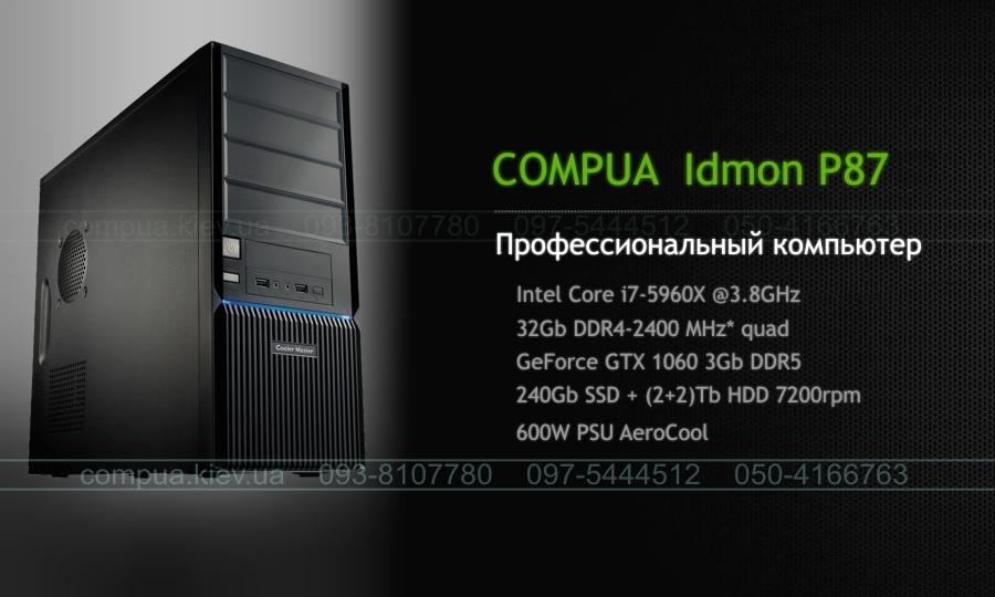 COMPUA IDMON P87