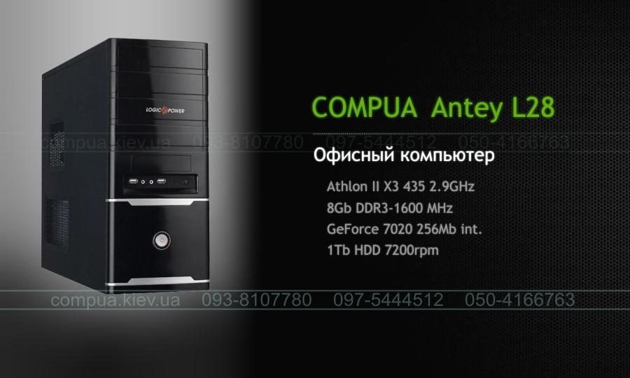 COMPUA ANTEY L28