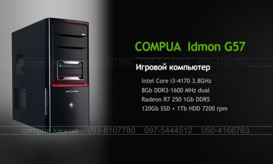 COMPUA IDMON G57