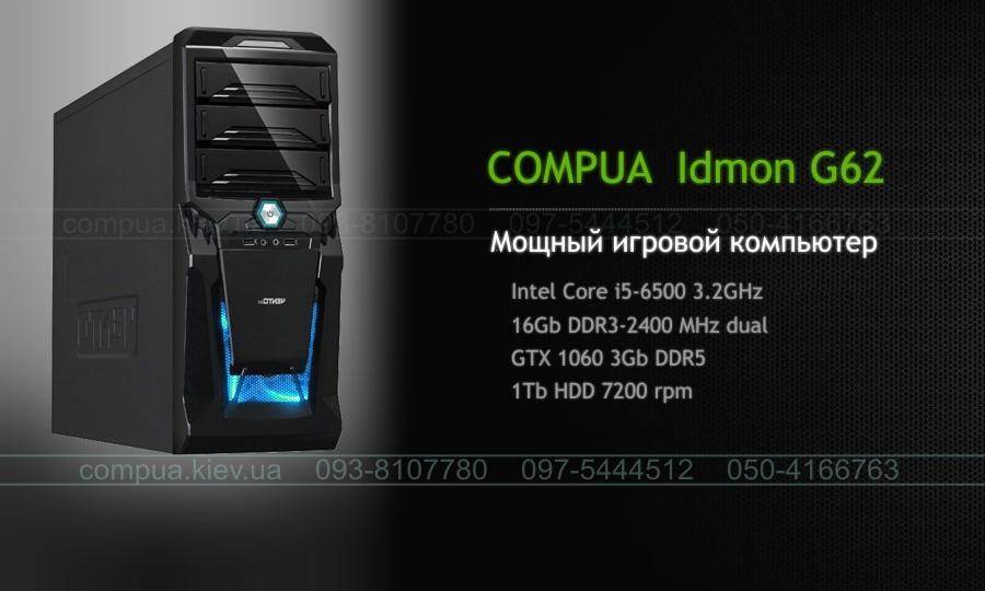 COMPUA IDMON G62