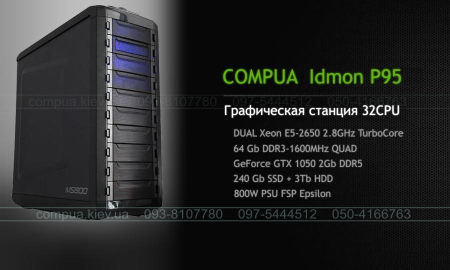 COMPUA Idmon P95*
