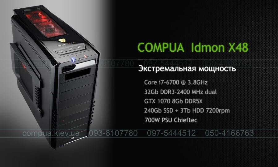 COMPUA IDMON X48