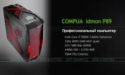 COMPUA IDMON P89
