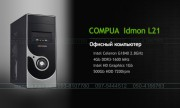 COMPUA IDMON L21