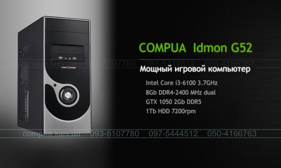 COMPUA IDMON G52