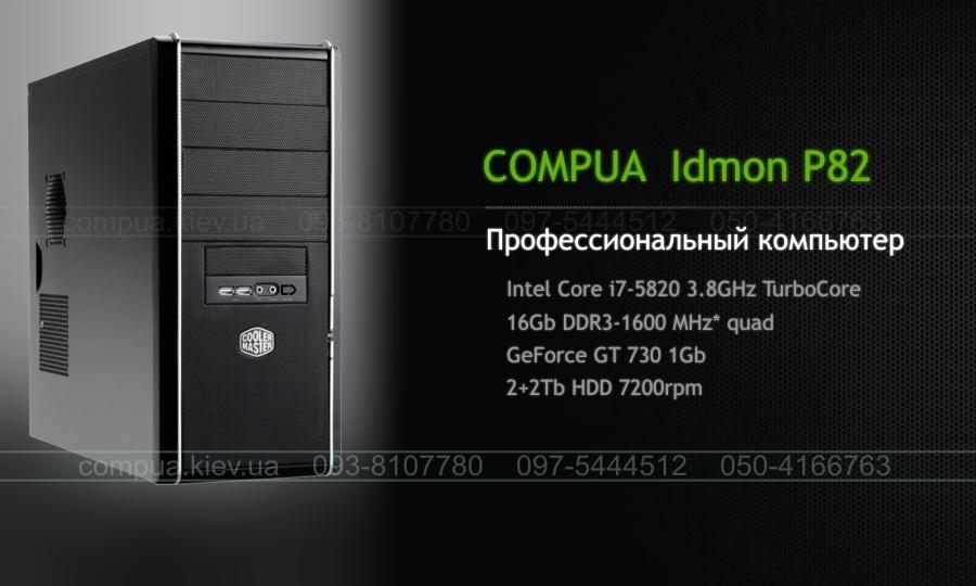 COMPUA IDMON P82