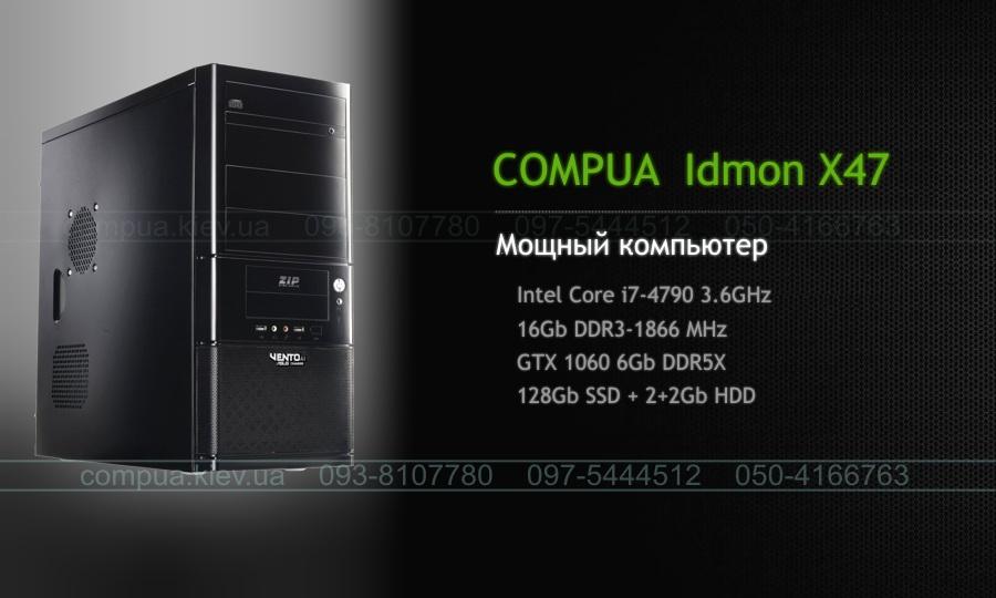 COMPUA IDMON X47