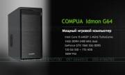 COMPUA IDMON G64