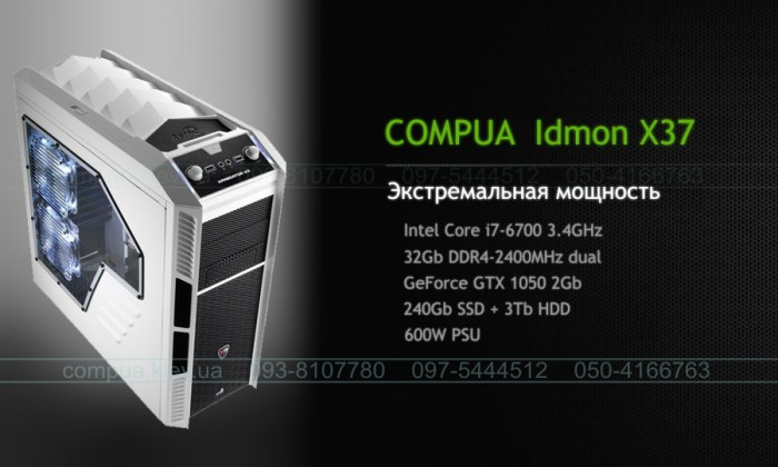 COMPUA IDMON X37