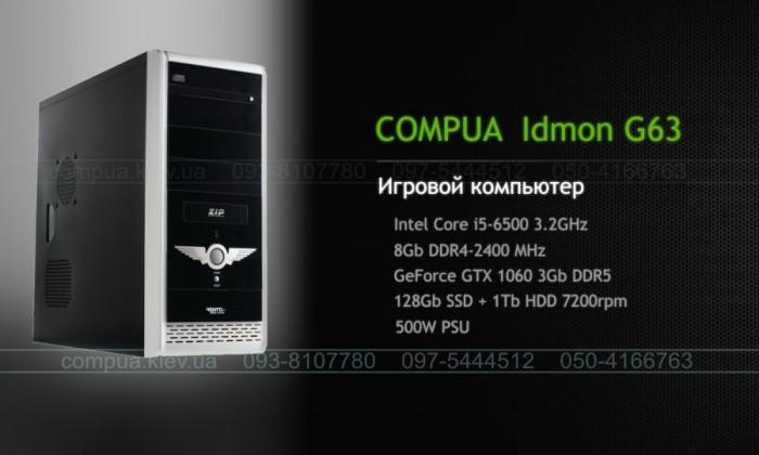 COMPUA IDMON G63