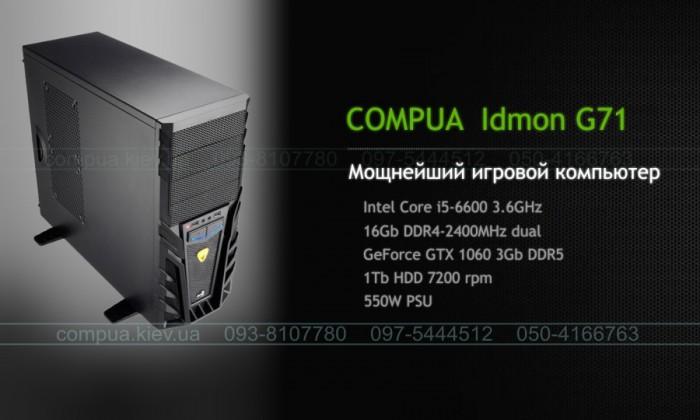 COMPUA IDMON G71
