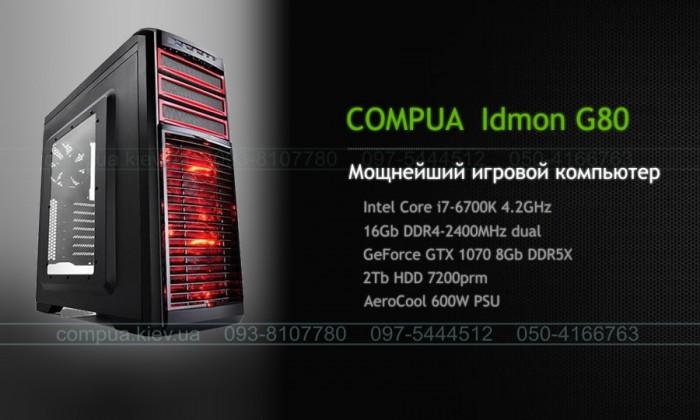 COMPUA IDMON G80