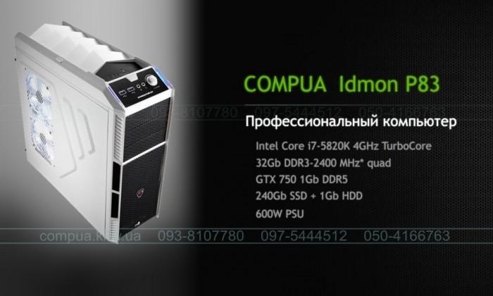 COMPUA IDMON P83