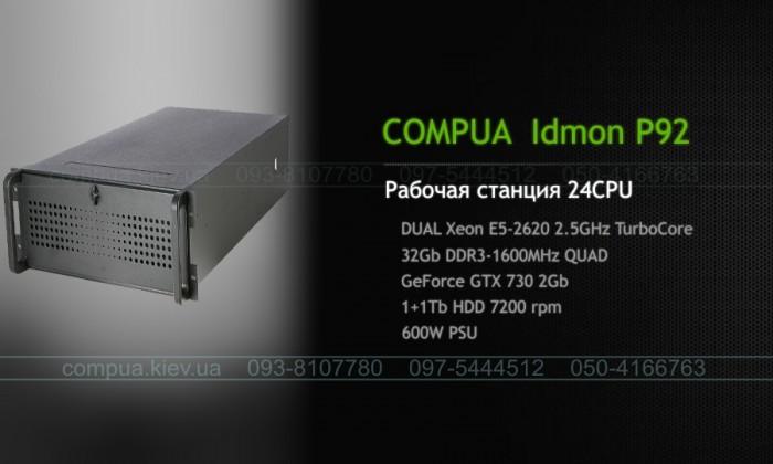 COMPUA Idmon P92