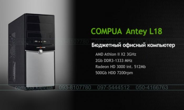 COMPUA ANTEY L18