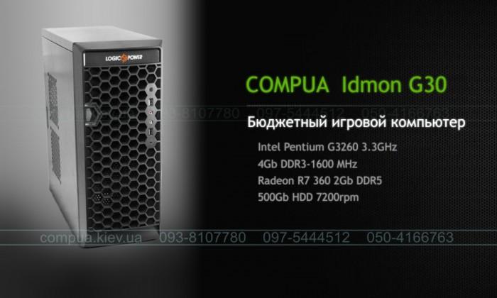 COMPUA IDMON G30