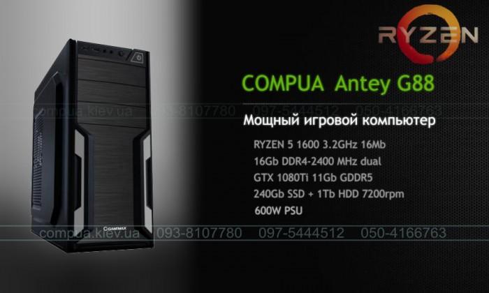 COMPUA ANTEY G88