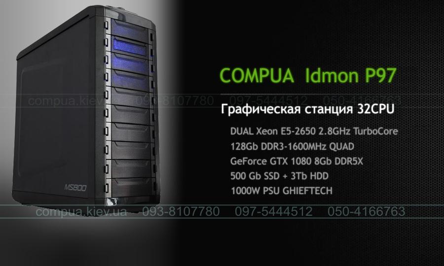 COMPUA IDMON P97*