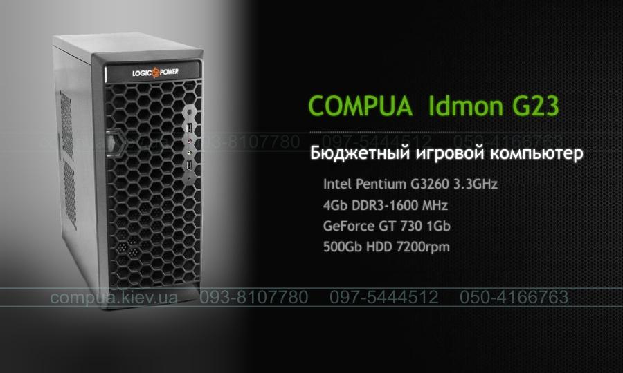 COMPUA IDMON G23