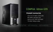 COMPUA IDMON G55