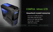 COMPUA IDMON G78