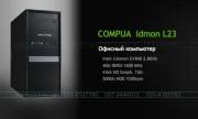 COMPUA IDMON L23