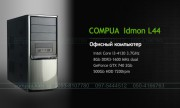 COMPUA IDMON L44