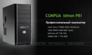 COMPUA IDMON P81