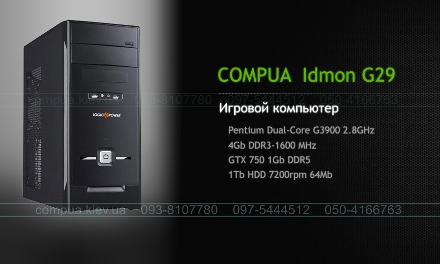COMPUA IDMON G29