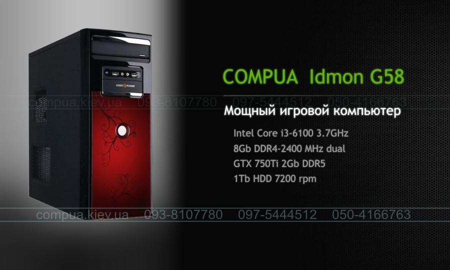 COMPUA IDMON G58