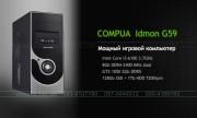 COMPUA IDMON G59