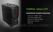 COMPUA IDMON G79