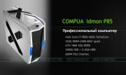COMPUA IDMON P85
