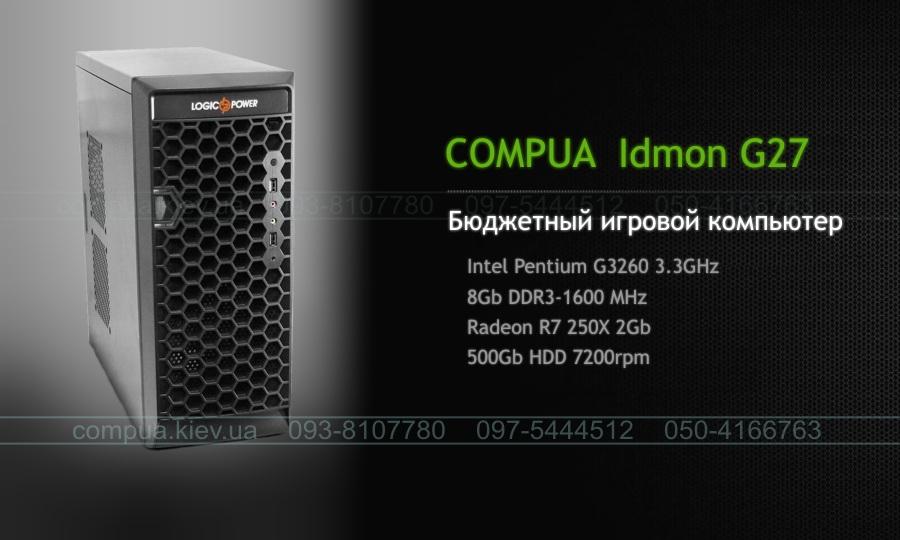 COMPUA IDMON G27