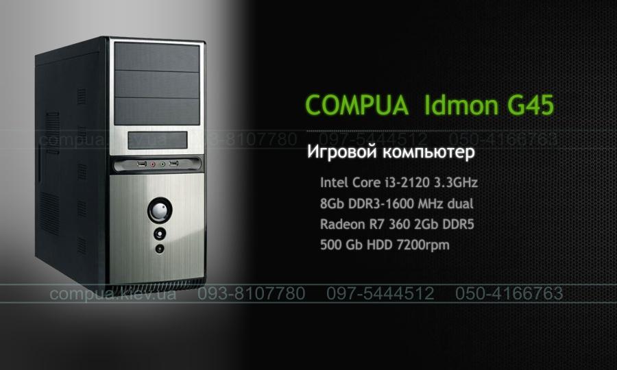 COMPUA IDMON G45
