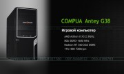 COMPUA ANTEY G38