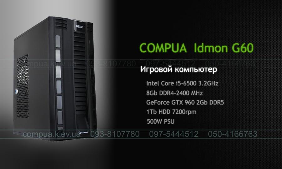COMPUA IDMON G60