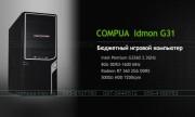 COMPUA IDMON G31