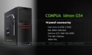 COMPUA IDMON G54