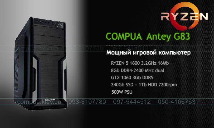 COMPUA ANTEY G83
