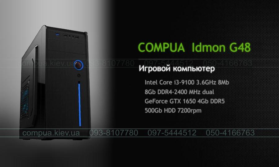 COMPUA IDMON G48