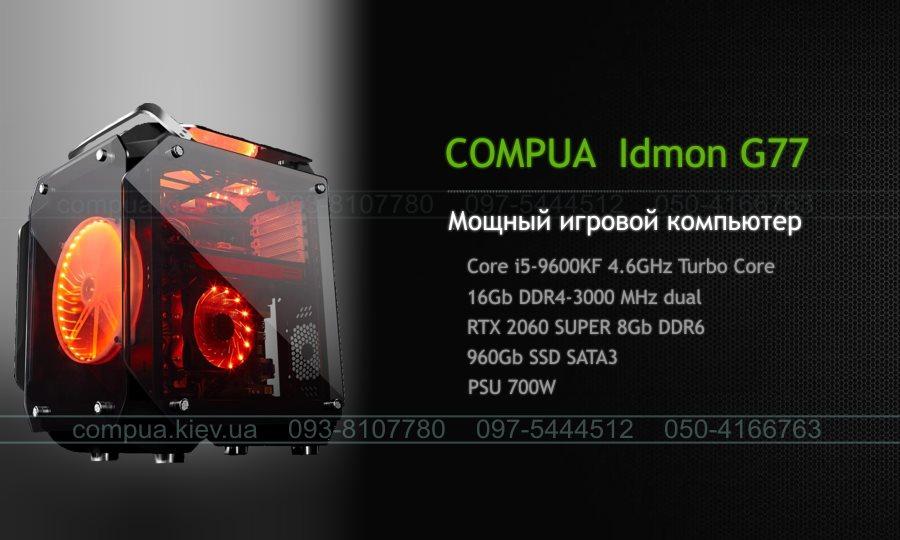 COMPUA IDMON G77